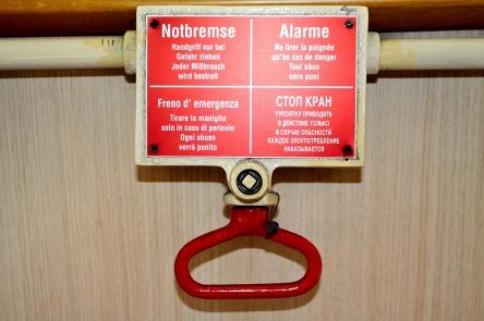 emergency-brake-2111981_1280.jpg